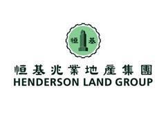 恒基兆业14.45亿港元拍得香港红�|旧楼业权 拟规划为大型发展项目