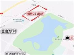 南京今日上午集中出让6幅地块 板桥或迎大型商业综合体