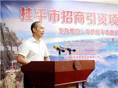 万达广场项目签约入驻广西桂平 向县级城市进军