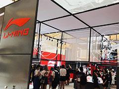 skr!巴黎、纽约归来的李宁将全球首个快闪店放在深圳万象天地