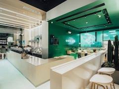 魔都首家喜茶热麦店登陆湖滨道 8月11日正式开业