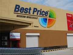 沃尔玛收购Flipkart曲线进入印度C端零售市场 当地商贩静坐抗议