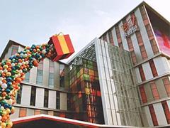阿里亲橙里购物中心有望落户贵阳云岩区!