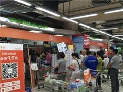 多点Dmall合伙人刘桂海:9个月联手30多家企业 做新零售中间派