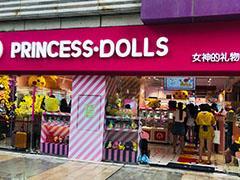 """抓娃娃机成购物中心""""宠儿""""""""Princess•Dolls""""获千万元融资加速拓店"""