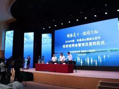 万达集团与通威集团达成合作 斥资8亿元打造西昌万达广场