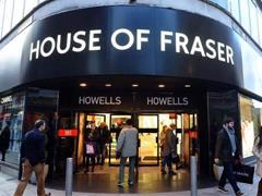 南京新百旗下英国百货HoF被英国富商收购 交易价格9000万英镑