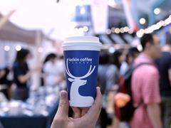 瑞幸咖啡的对手不是星巴克 而是国内咖啡市场和用户的固有消费习惯