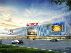 日照万达广场综合体二期工程奠基 购物中心拟2019年12月12日开业
