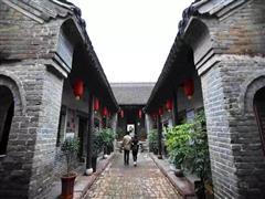 河南省下发《意见》 要求严控特色小镇房地产化倾向