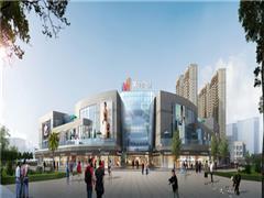 美的商业设计美好生活 镇江美的广场缔造趣活之心