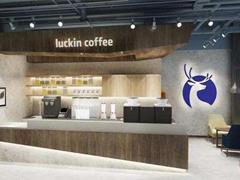 瑞幸咖啡计划入驻写字楼和大学开店 曲线对垒星巴克