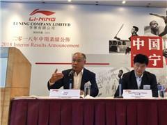 """李宁上半年收入再创新高 但""""中国李宁""""会是天花板吗?"""