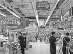 新零售模糊的边界:家电卖场入驻商超 商超进军线上