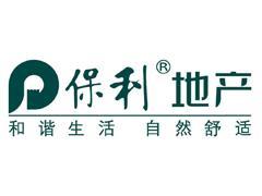 保利地产郑州、慈溪两商住项目引入保利文化共同开发