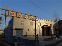 洛阳孟津县:文旅融合打造特色三彩小镇