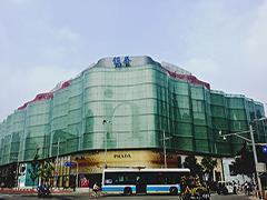 银泰in88品牌调改缓慢  B1层和3层或将于十月开业