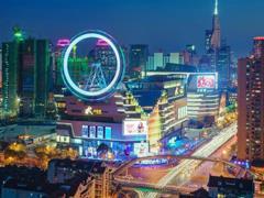 看上海静安大悦城如何持续吸引消费者的好奇心!