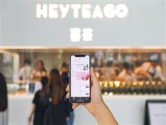"""喜茶将在上海迪士尼开""""白日梦计划""""门店 下半年出海新加坡"""