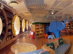 """""""京城最美儿童图书馆""""悦读奇缘:布局线下绘本馆和线上租赁"""