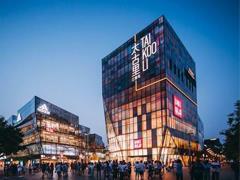 太古地产彭国邦:未来2-3年的重点是上海前滩太古里项目!