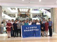 弘文讲堂一行逾二十位企业家走进西安赛格国际购物中心参观交流
