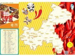 """能和火锅、川菜媲美的""""江湖菜"""" 为什么走不出重庆?"""
