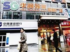 华润苏果武汉2家门店突然停业 将要调整在湖北的战略?
