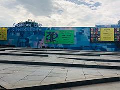 全球首个电子游戏博物馆在深圳欢乐海岸开幕 展出近150余款经典游戏