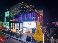 智慧零售,苏宁广场引领芜湖商业地产发展新潮流