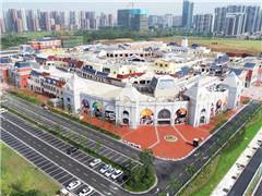 合肥首创奥特莱斯9月22日开业 首创钜大完成全国15城布局