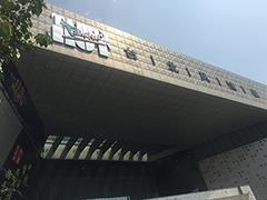 """保利""""失意""""台湾主题 嘉定台北风情街开业2年仍在调"""