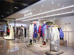 波司登全新门店登陆杭州大厦 转型升级初显成效