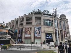 """美妆mall、网红店、艺术范厦门中华城""""调""""变之路"""