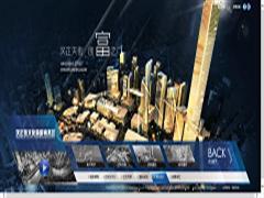 武汉昨日挂牌出让6.5万方汉正天街地块 嘉里建设或将摘牌