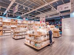 新零售家居爆发半年,网易严选线下维艰,淘宝心选势头强劲