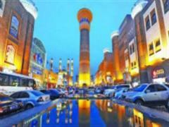 新疆国际大巴扎夜市开业 业态融合客流量倍增