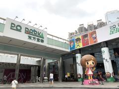 """广州东方宝泰""""驻颜有术"""":品牌常焕新 打造商场人设提升体验感"""