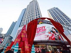 大悦城地产购物中心上半年租金收入12亿元 增长明显