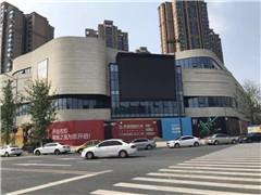 成都城南首家盒马鲜生下月开业 选址中海右岸环宇坊