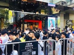 浙江首家JORDAN旗舰店武林银泰开业 首日业绩或破100万