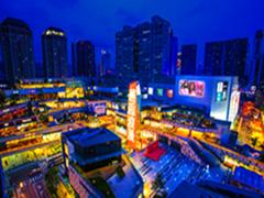 """中航善达:上半年营收27.95亿元  推出商业轻资产品牌""""九方荟"""""""