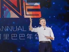 杭姐晨读 | 2018年8月24日,杭州商业的这些事儿
