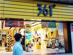 361度突围:中国体育品牌的赞助生意经和国际化之路