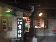 """合肥多家商场""""恋""""上餐饮 大洋百货、国购广场升级加码"""