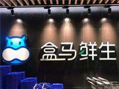 盒马鲜生武汉最大门店年底入驻青山八大家红坊里商业街区