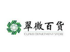 翠微股份上半年净利增长27.31% 设立翠微新生活基金拓展新零售