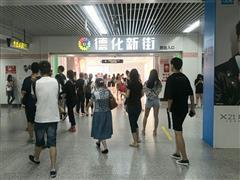郑州地铁沿线商业焕发活力 未来周边项目将集中出现