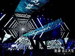 """创造逾120个体验场景 龙湖""""悦智""""亮相"""