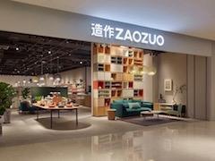 造作杭州首店亮相大悦城 2020年将开超100家